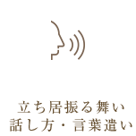 content-icon01