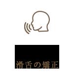 content-icon06